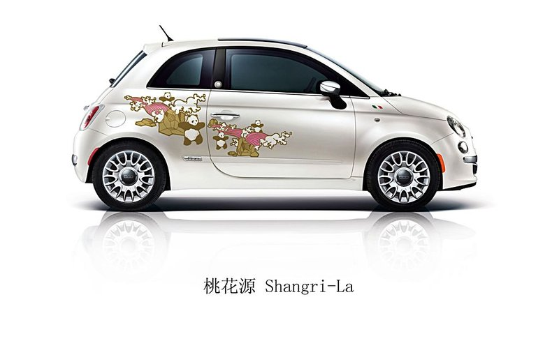 fiat-500-first-edition-for-cina_1