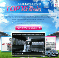 kia-dustep-contest