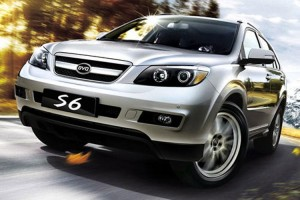 official photo byd S6DM